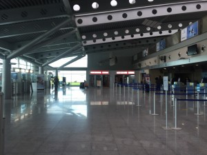 Podgorica - Check In