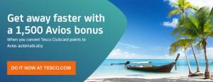 Avios.com Tesco clubcard autoconversion bouns email.